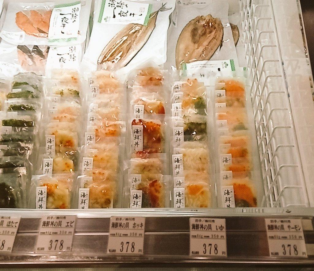 test ツイッターメディア - \入荷/ 三色煎餅 厚焼きせんべいアーモンド・ピーナッツ 海鮮丼の具サーモン まんじゅうアソート 入荷しております! https://t.co/FsMIQ1EfS4