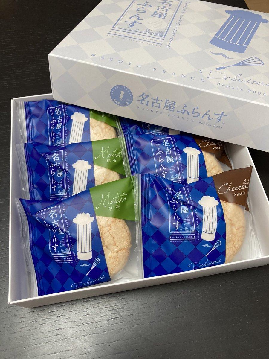 test ツイッターメディア - 名古屋のお土産といえば私の中では「名古屋ふらんす」なので〜す♫ おもちとダックワーズという私の好きが詰め込んであってSUKI(*☻-☻*) https://t.co/L7yaqp7cuz