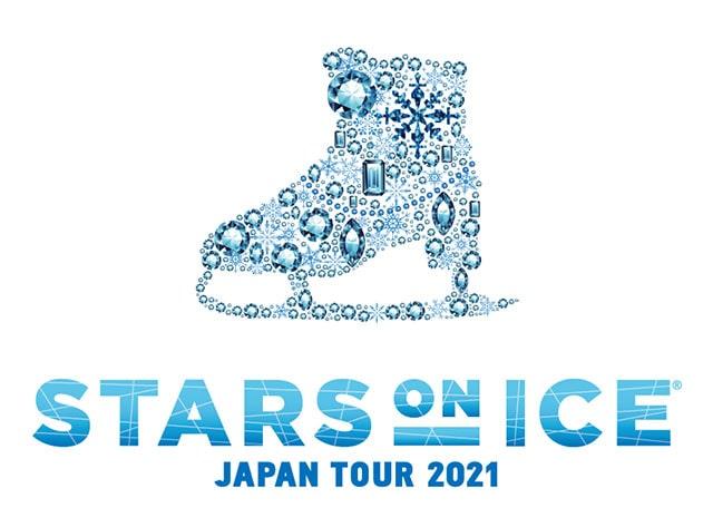test ツイッターメディア - 木下グループ presents STARS ON ICE JAPAN TOUR 2021 八戸公演 4/28(水)~30(金)フラット八戸  羽生結弦、宮原知子、無良崇人、樋口新葉、紀平梨花、坂本花織ら豪華スケーター出演!  ▽4/18(日)10:00~チケット発売開始! https://t.co/zW3oZTMD9m  #フィギュアスケート https://t.co/RBW7Kqyzi8