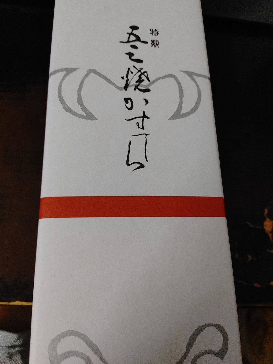 test ツイッターメディア - 福砂屋の五三焼きをいただきました……梱包が何重かよ!って厳重さ。 https://t.co/y7IMUn8qE5
