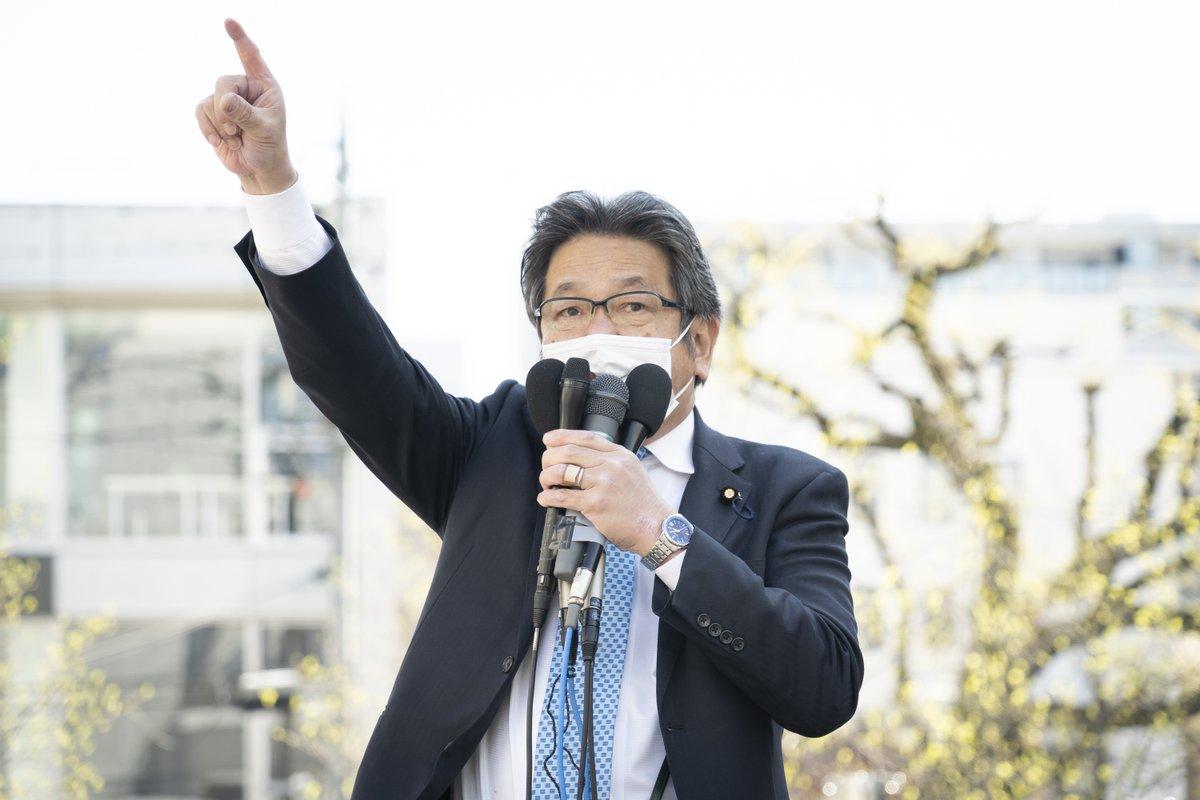 test ツイッターメディア - 杉尾秀哉「羽田雄一郎さんはPCR検査も受けられず、この世からいなくなってしまった。なぜこんなことが医療大国日本で起きるのか。でたらめな政治やコロナ対策をを安倍・菅政権が行ってきた。羽田さんはその犠牲者。その思いを引き継いでくれるのは、羽田次郎さんしかいません」(4.10 松本 花時計公園) https://t.co/o532zT7c2a