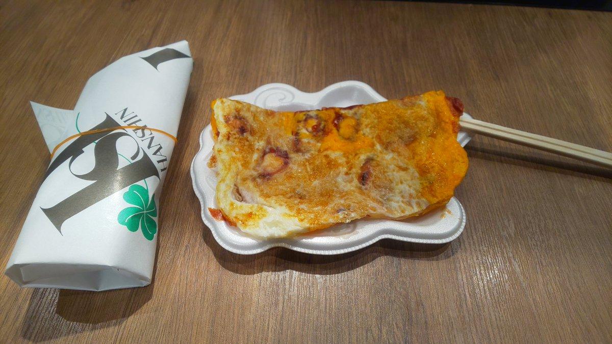 test ツイッターメディア - 阪神百貨店地下スナックパークで昼飯がわりに名物「イカ焼き(デラバン)」食べる!  近所でよく食べるから何気に阪神百貨店のやつは初だわw 近所のよりイカも多くてこっちのが旨いわwww https://t.co/T7t5BUhkKn