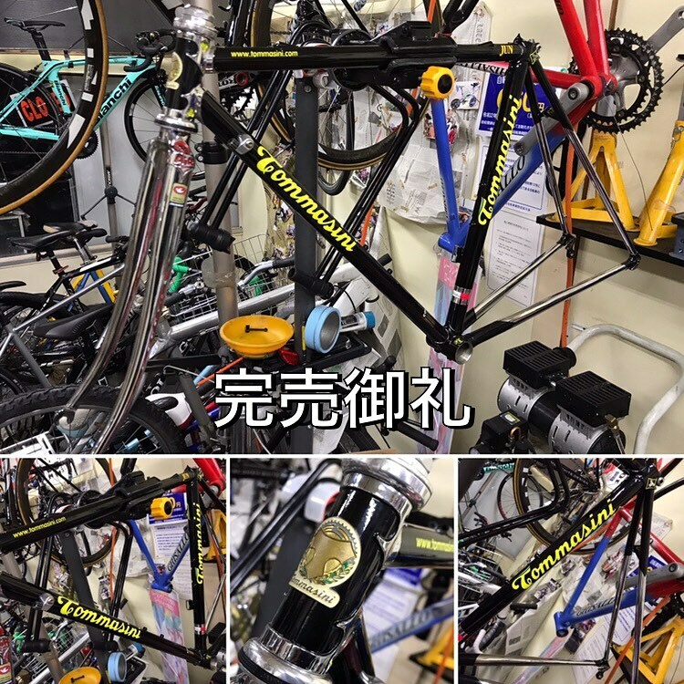 test ツイッターメディア - 入荷したばかりのトマジーニシンテシー完売いたしました!完成車にする前にフレームで即完売!こころ旅 #デナーロサイクル #中古自転車 #トマジーニ #tomasini #sintesi https://t.co/65fWeTZCV6 https://t.co/tLOpwZ0A19