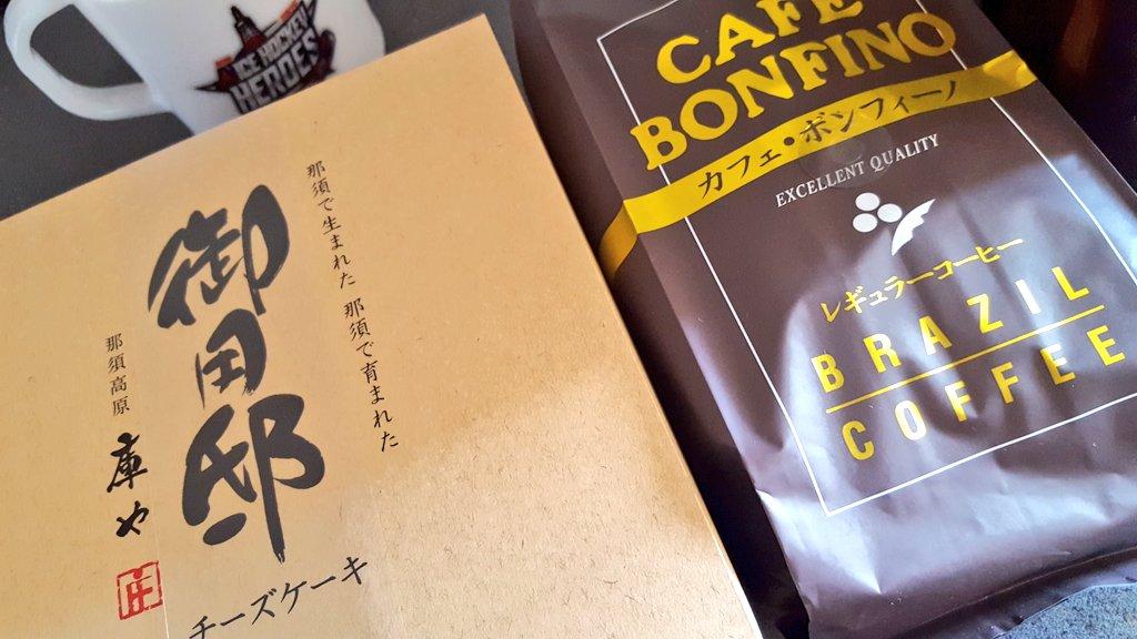 test ツイッターメディア - バックスファン感お疲れ様でした! 楽しかったです✨ 来シーズンもバックスを応援できることを楽しみにしています!  クラファンの返礼品のコーヒーと、今日のために買ってきた #CHEESEGARDEN 様の御用邸チーズケーキを戴きながら観てました😊 なんとパッケージに鹿がど真ん中!👀 https://t.co/onWhurme4w