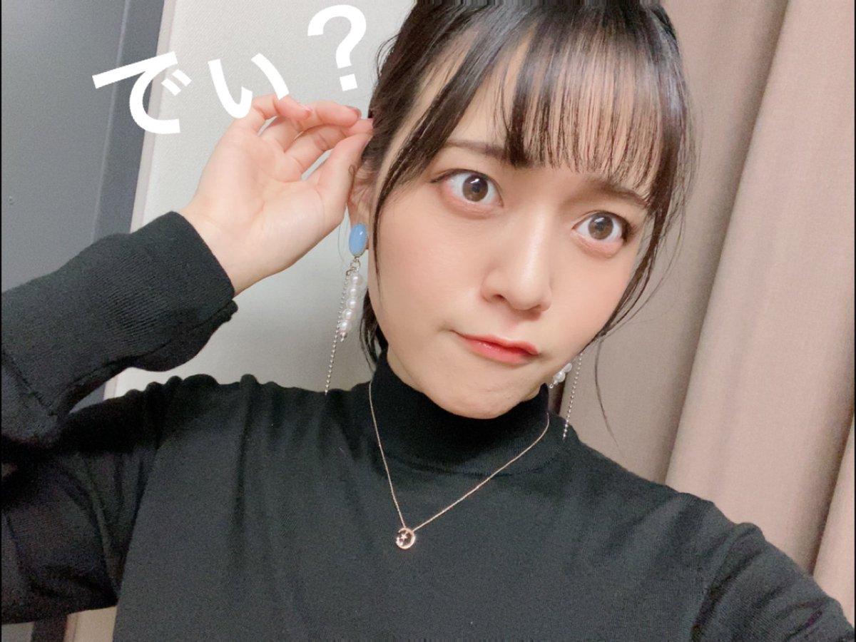 朝井彩加の4月10日のツイッター画像