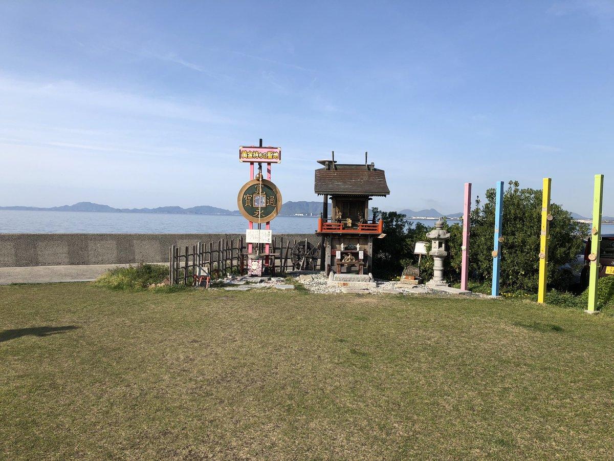 test ツイッターメディア - 海洋堂ホビー館四万十のエヴァ展観て、新宮の霧の森大福買って、東郷さんのお祝い観てきた。四国のオタクの王道。 https://t.co/3Pq9Xv5QlR
