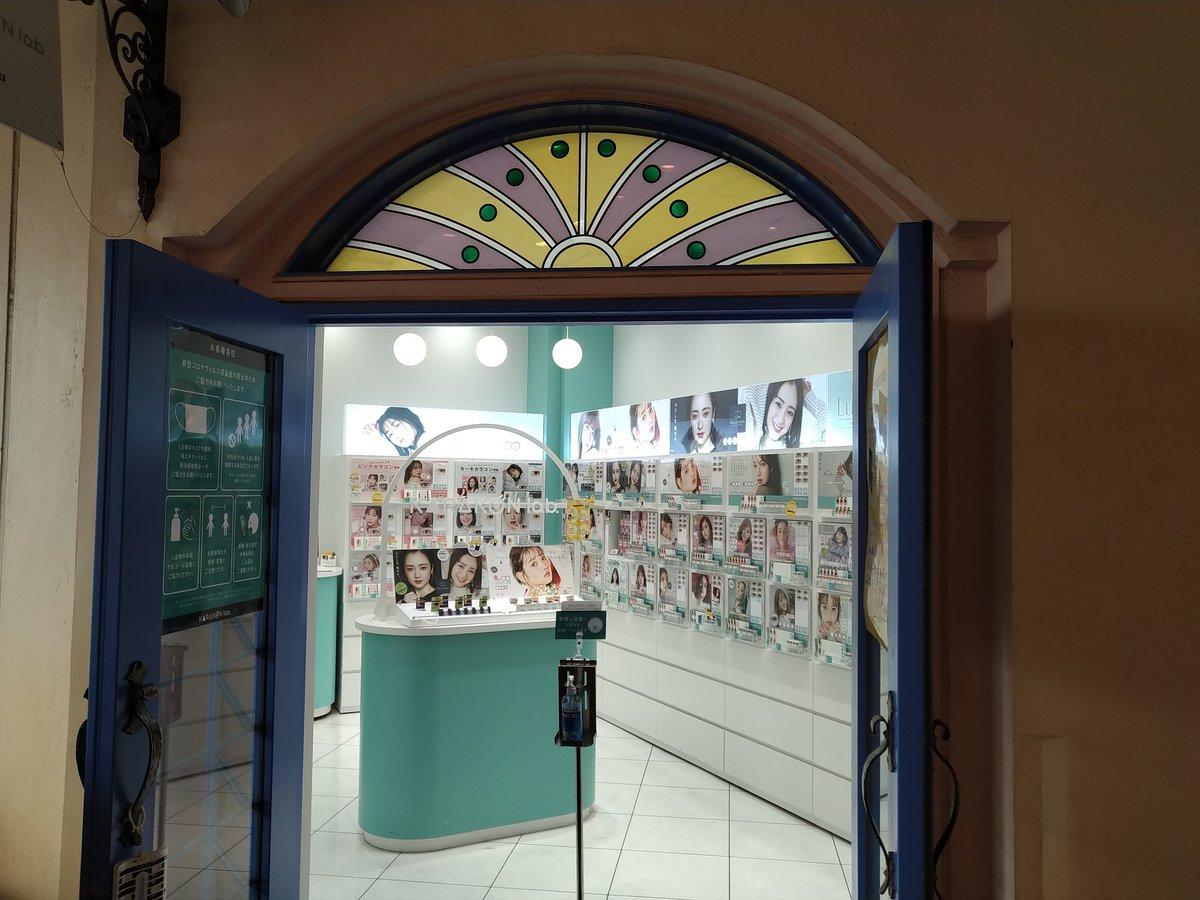 test ツイッターメディア - とりあえず舞浜駅の #イクスピアリ の #フリュー #カラコンラボ いってきました! 入り口から正面と、 駅から向かって突き当たりに #まほたん 見えました! https://t.co/JEpr2SVpmS