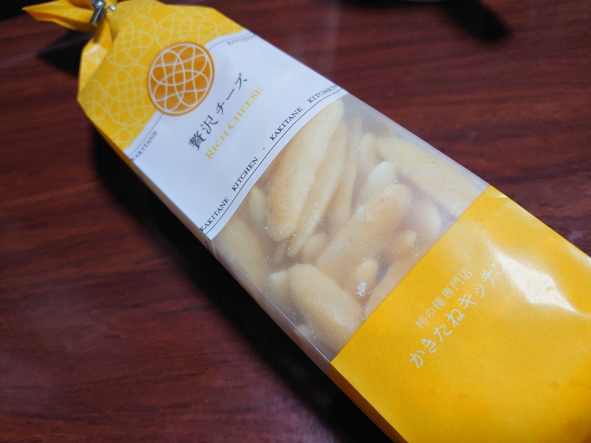 test ツイッターメディア - スコーンを求めて阪神百貨店に行った結果、柿の種買っていた https://t.co/sJfeHHsehT