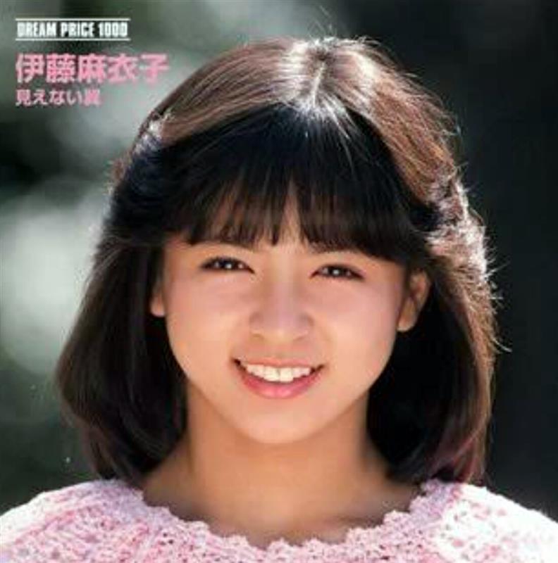 test ツイッターメディア - 大河では岡江久美子さん、黒島結菜さんのイメージが強いですが、日テレドラマ『奇兵隊』のお雅は伊藤麻衣子さんでした。とても可憐でした。お雅が嫁いだときは数え16歳なので、実は一番リアリティがあったかもしれません。ちなみに、おうのはランちゃんさんが演じていました。 https://t.co/aVY2KHxxQX