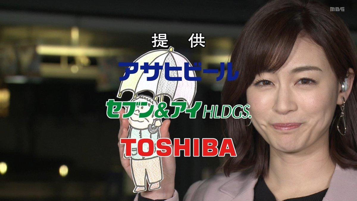 test ツイッターメディア - TBS 新・情報7daysニュースキャスター@新井恵理那 https://t.co/QjgKiRpJO5