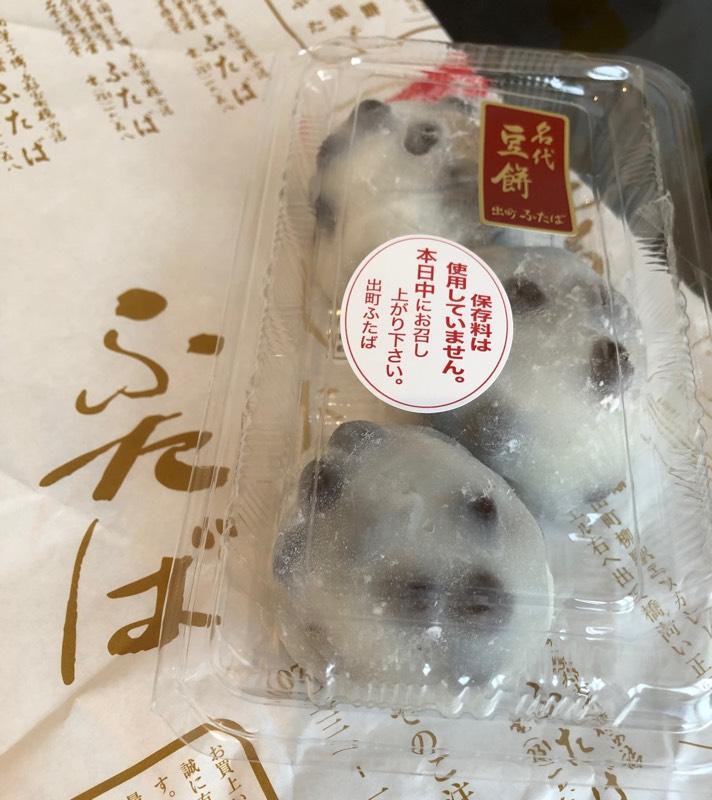 test ツイッターメディア - 京都の方はパン好きで有名で、美味しいパン屋さんが沢山。2週間分くらいのパンを大量に買って持ち帰りました。あと、出町ふたばの豆餅も。うちの冷凍庫は今、炭水化物で満杯です。京都住みたいわぁ。 https://t.co/oROcdvM2Kd