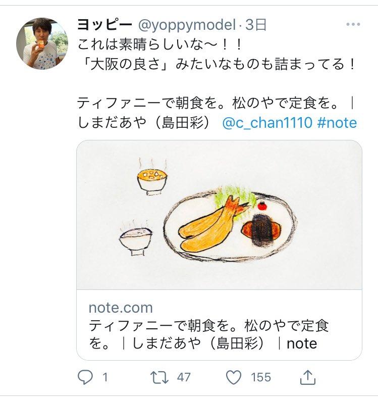 西成 電通 ホームレス 銭湯 エッセイに関連した画像-03