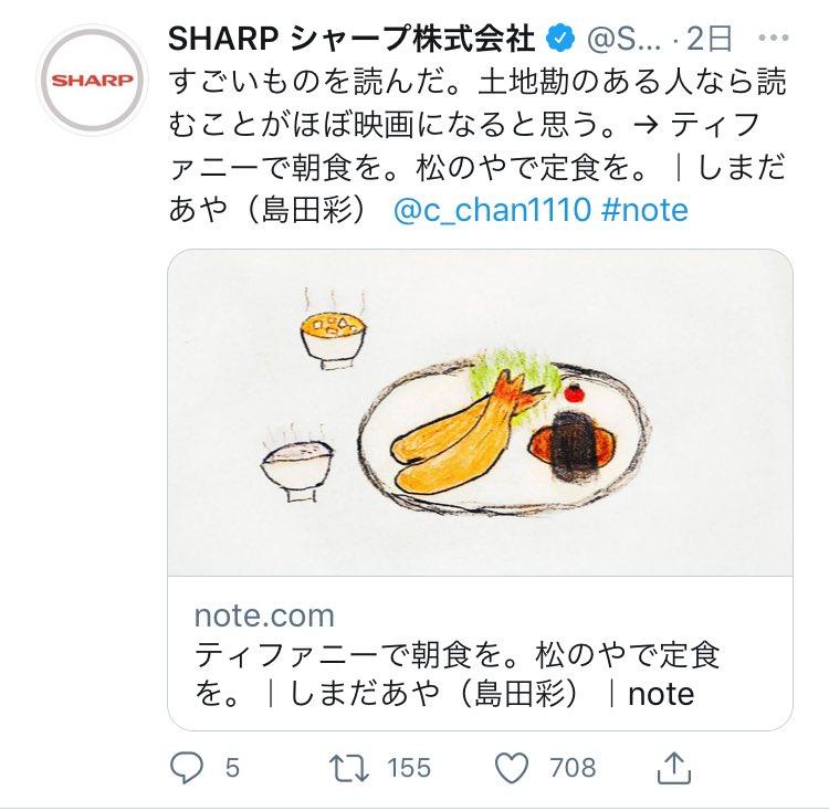 西成 電通 ホームレス 銭湯 エッセイに関連した画像-04