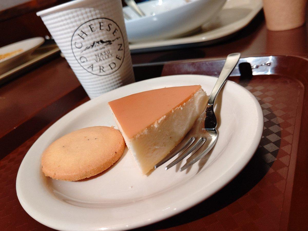 test ツイッターメディア - 御用邸チーズケーキじゃぁああああ https://t.co/VIe4dvpCsg