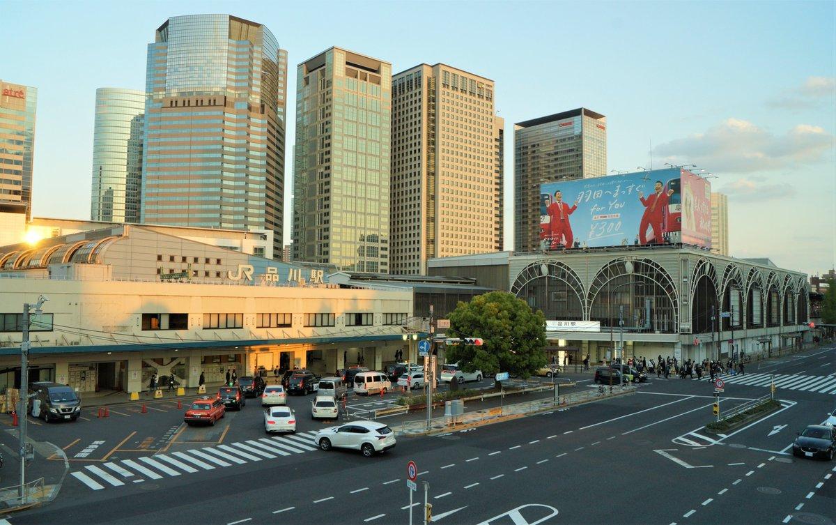 test ツイッターメディア - 思い出になる前に・・・JR東日本による、山手線・京浜東北線の同一ホーム化とコンコース拡張、京急による京急品川駅地平化、JR東海のリニア中央新幹線建設、西口広場整備etc・・・開発改良事業が目白押しの品川駅ですが他の再開発地区同様、長年見慣れて来た風景も大変貌を遂げそうですね・・・ https://t.co/abnwTAj2Bo