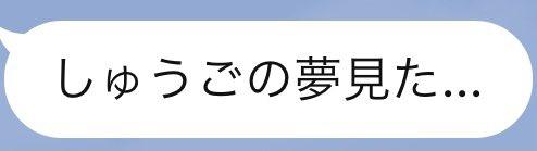 仲村宗悟の4月11日のツイッター画像