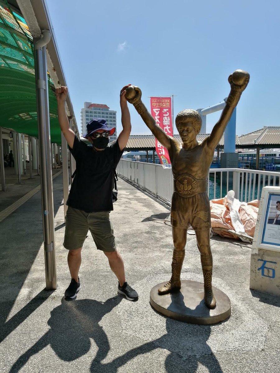 test ツイッターメディア - #石垣島 の離島桟橋にて。次回は「具志堅用高記念館」にも行きたいなー。 https://t.co/f4SgRKZzzj