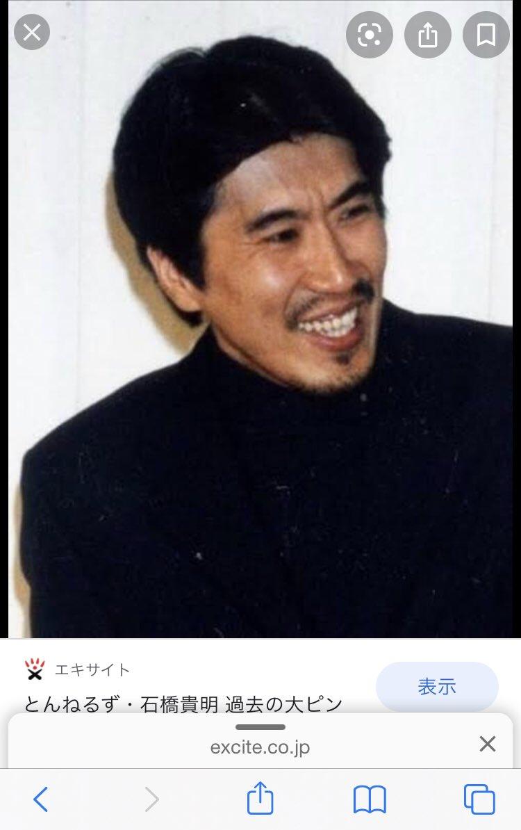 test ツイッターメディア - 昔の石橋貴明、仮面ライダーローグに変身できそうな顔してる https://t.co/MNox5I7cNi