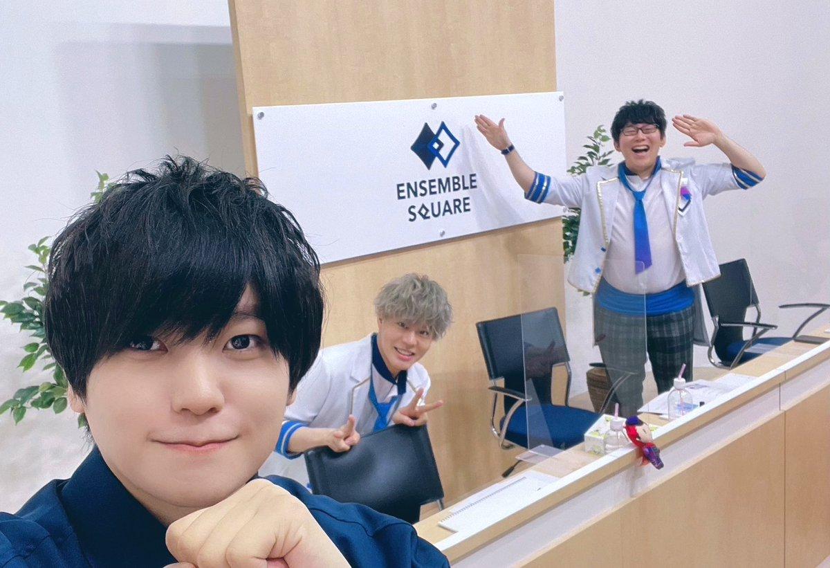 天﨑滉平の4月12日のツイッター画像