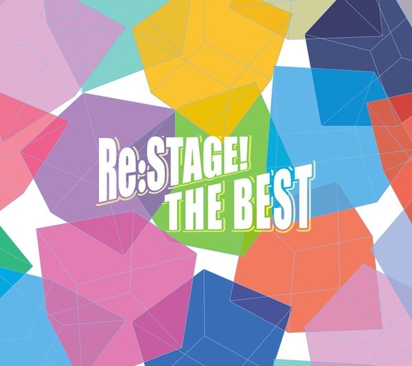 test ツイッターメディア - #Nowplaying エンゼルランプ - TROIS ANGES (日岡なつみ, 阿部里果, 長妻樹里) (Re:STAGE! THE BEST [Disc 2]) https://t.co/hrj60h3vmC