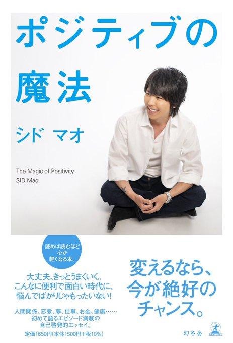 kurokami_kbtさんのツイート画像