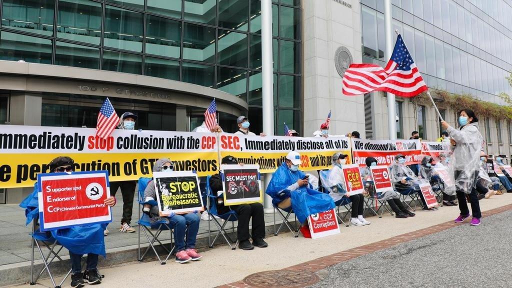 GTV投资者(我们的兄弟姐妹们)自发的在DC抗议SEC第二周。战友们为他们加油💪💪💪