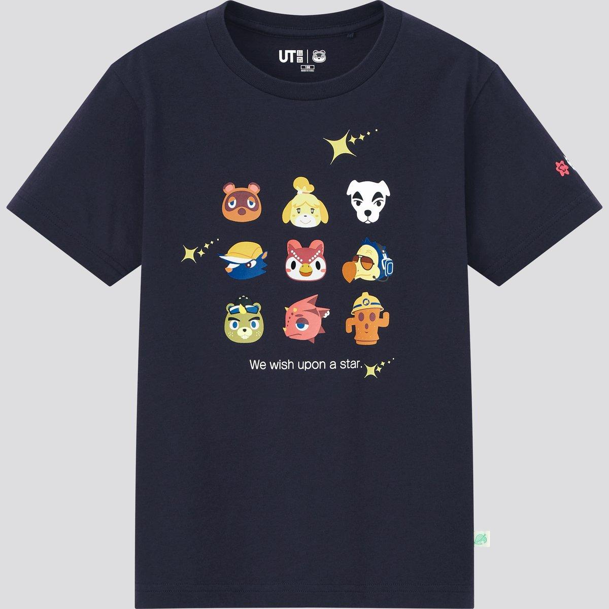 test ツイッターメディア - ユニクロUTから「あつ森」コレクション発売。「たぬきち」や「しずえ」、DALのロゴをデザインしたTシャツなどを展開します。 https://t.co/SHT5PqYgag https://t.co/4O8wkrGuVg