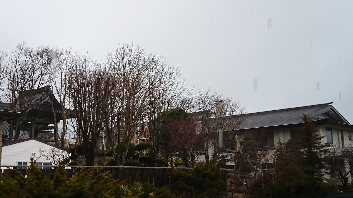 test ツイッターメディア - おはようございます💡 雨・風ともに、かなり強いですね☔😣  明日は #弟子屈 と #中標津 に行く予定なので天候回復してほしいです☺️  #北海道 #釧路市 #釧路 #行政書士 #行政書士あおき事務所 #イマソラ https://t.co/4IKQR5Ya7u