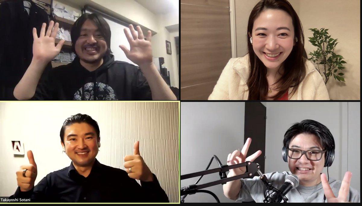 yuko_furuichi: まもなくですー!リハ終了✌️n深夜0時からのZoom接続、初体験でした(笑)n#AdobeSummit https://t.co/sJHR2oQHPI