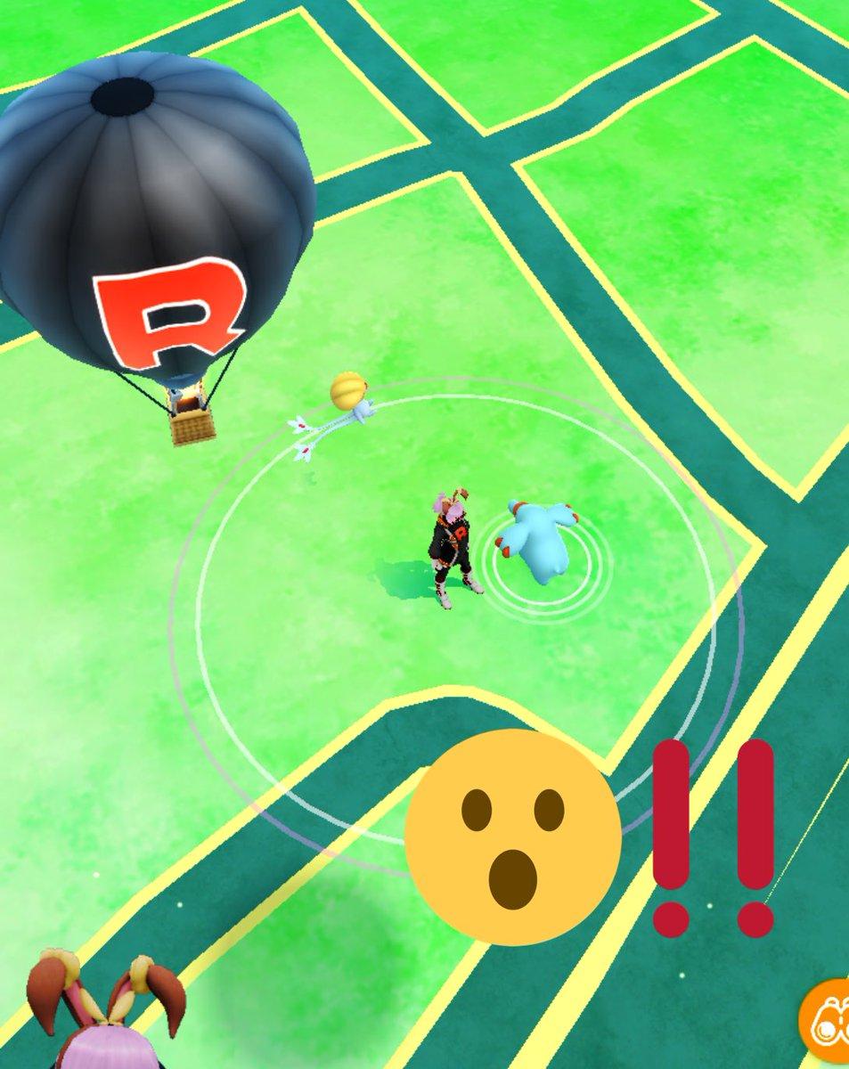 test ツイッターメディア - 久しぶりのロケット団気球!!  という、久しぶりのポケモンGO報告。  ゴミ袋を回収し続けていますが、なかなかですね💦 テッシもなかなか…  #ポケモンGO #PokemonGo https://t.co/3BCLAg3eMH
