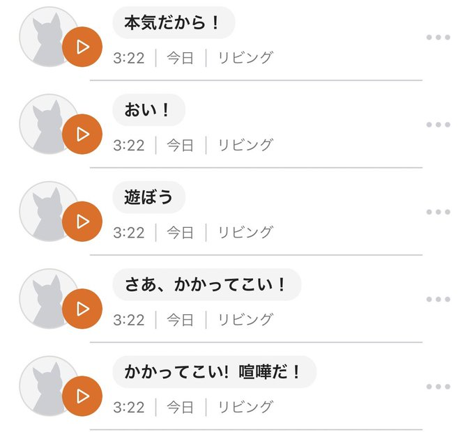 amanattifさんのツイート画像