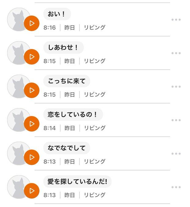 ryogomatsumaruさんのツイート画像