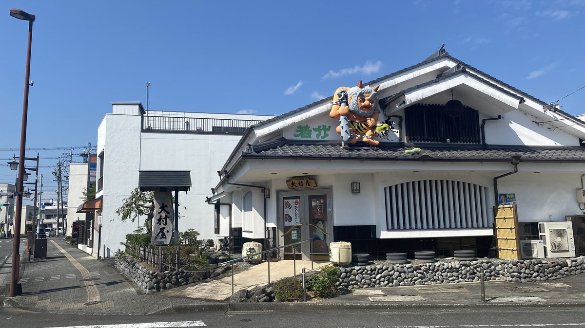 test ツイッターメディア - 静岡・島田と言えば名物がもう一つ。大村屋酒造若竹の日本酒「おんな泣かせ」。東京で取り扱っている居酒屋さんは多くはないですが、時々出逢い、嬉しくなります。#中山道東海道1000K https://t.co/9YRj68YgG0