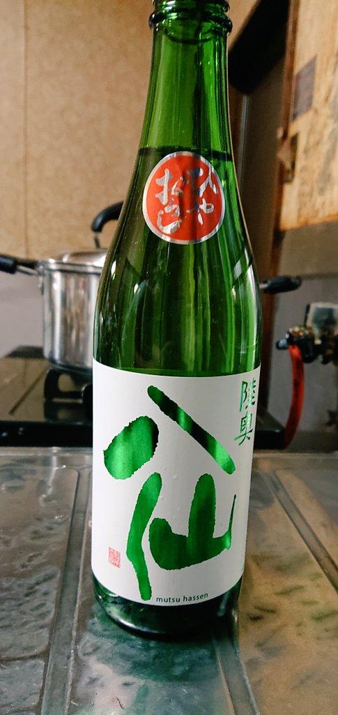 test ツイッターメディア - 最近呑んだ日本酒。青森県八戸市、八戸酒造さんの陸奥八仙ミドリラベルひやおろし、福島県会津若松市、山口合名会社さんの会州一ひやおろし。どちらも美味い😋 https://t.co/9idZQ1Il5m https://t.co/Bmbg5OlDJ3