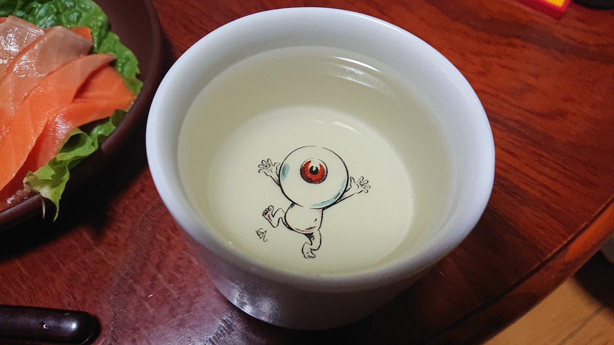 test ツイッターメディア - 真鶴山廃純米をぬる燗で頂く。やっぱぬる燗正解。冷やよりもガツンと来る感じでサーモン刺身と良く合いました。真っ当な日本酒はやっぱイイねぇ。 https://t.co/DyOSPvf4uC