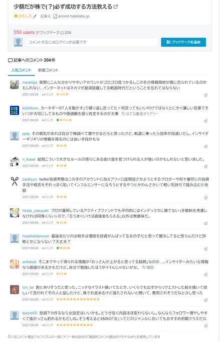 sak_07_さんのツイート画像