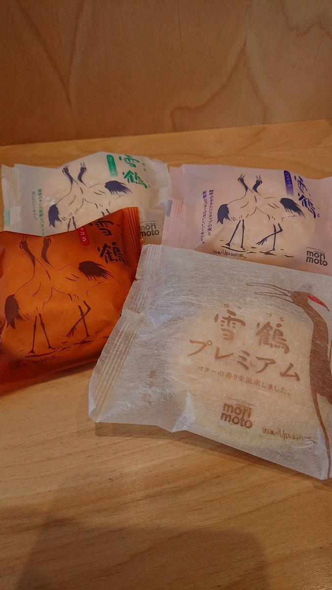 test ツイッターメディア - 雪鶴のパッケージには、千歳が誇るヤマザキマリさんの鶴のイラストが!知らぬ間にプレミアムも出ていた。 https://t.co/GXGpl4ucDg