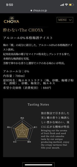 Natsu_nutuさんのツイート画像