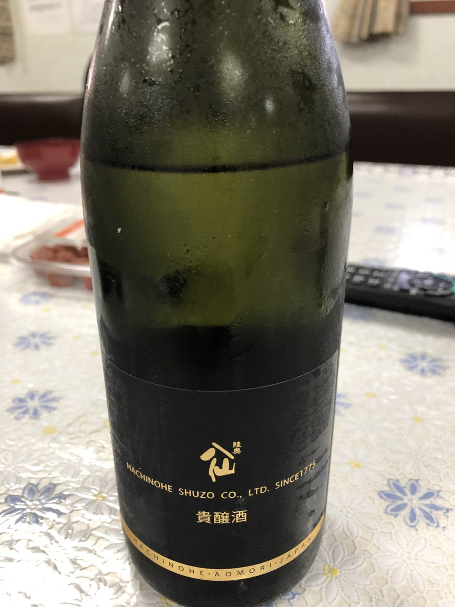 test ツイッターメディア - なんぞこれは。白ワインか?!陸奥八仙 https://t.co/Bh3wLuzqSY