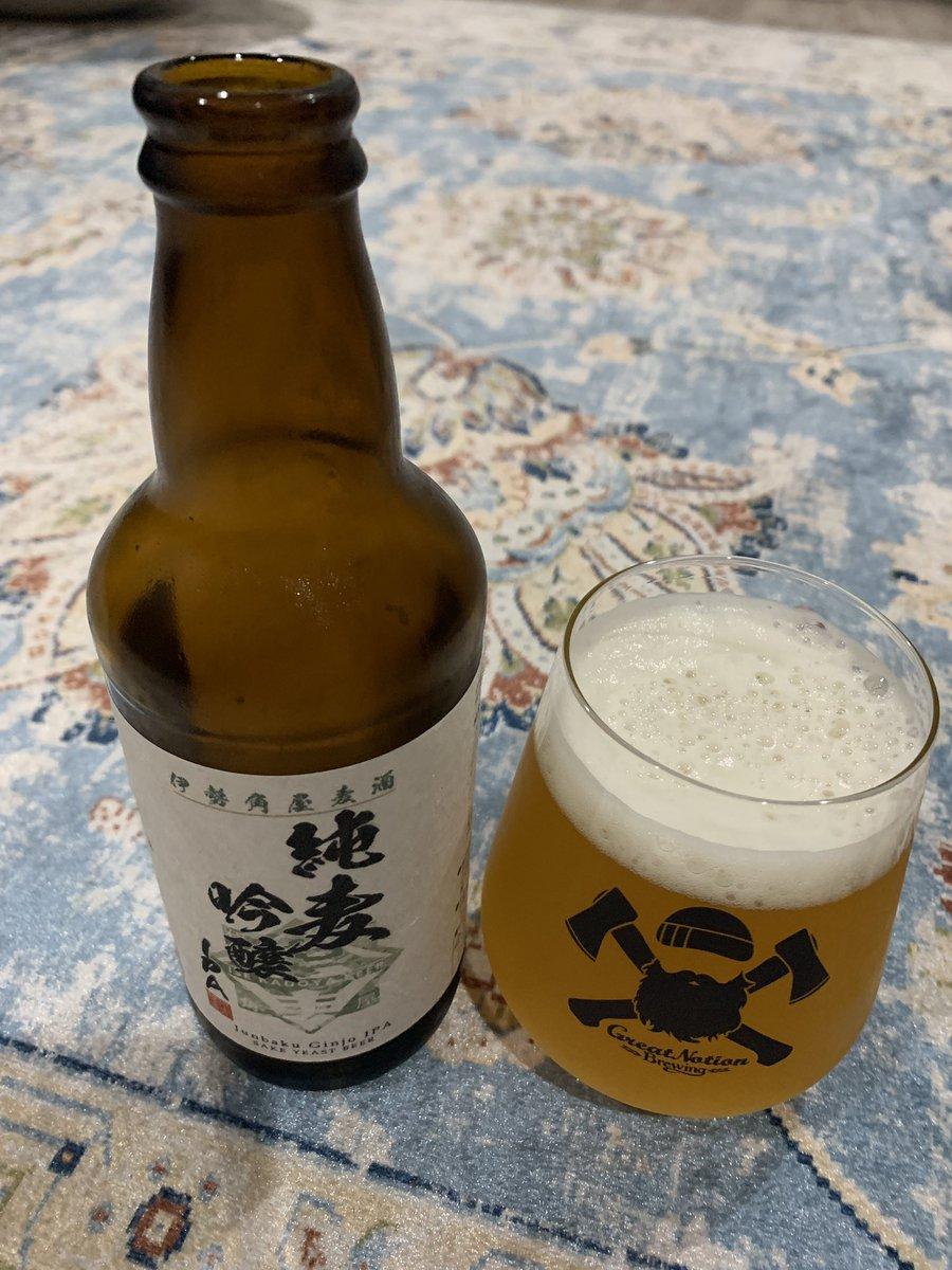 test ツイッターメディア - 伊勢角屋麦酒「純麦吟醸IPA」(ABV:7%, IBU:35)  想像以上に「スパークリング清酒」だった。これ、目を瞑って飲んだらわからないな…  吟醸香が特徴の酵母を使い「日本酒らしい個性を最大限表現」とのことだが、ビール好きとしてはそこまでしなくても…とも笑(美味しいけど) https://t.co/rBeqvxWKDv