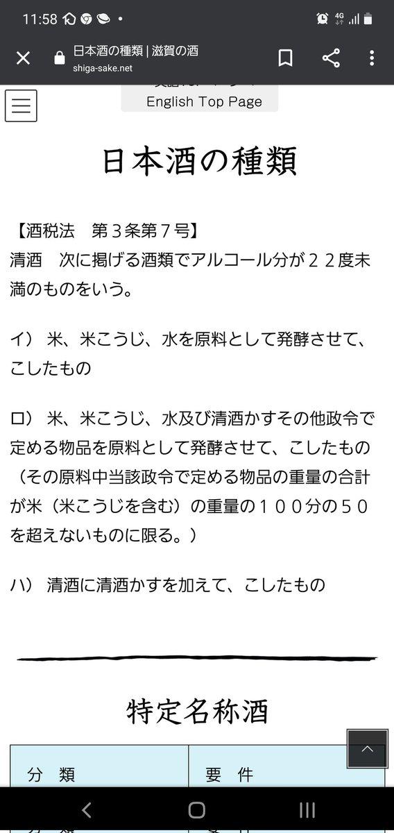 test ツイッターメディア - なんじゃらほい? こんにちは料理酒?カネダイ?福島県?大木代吉本店? えええ!楽器正宗の蔵だよね!?  何故そんなモノがゆめタウンに??  しかも酒粕使う製法のヤツ。初めて見た。 …買うでしょ(^^;) https://t.co/6d9XzcaClt