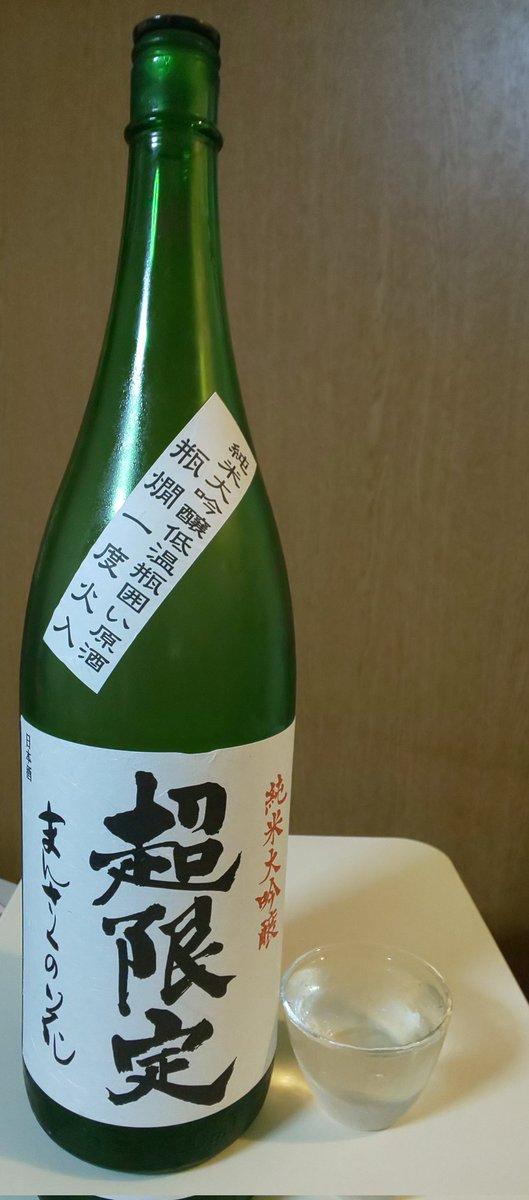 test ツイッターメディア - 寒いからおでん🍢  純米大吟醸 まんさくの花 超限定    昨日までに…息子ッツ飲んだので  もう…2合ちょっとしかない😅  おでんに合いすぎて 足りなーい😅   来年も買いたいなぁ…と思う日本酒  甘さ少なく 苦味はほぼなくてスッキリ飲みやすい 飲み飽きない日本酒  #日本酒 #まんさくの花 https://t.co/uvu7pD6Wyx