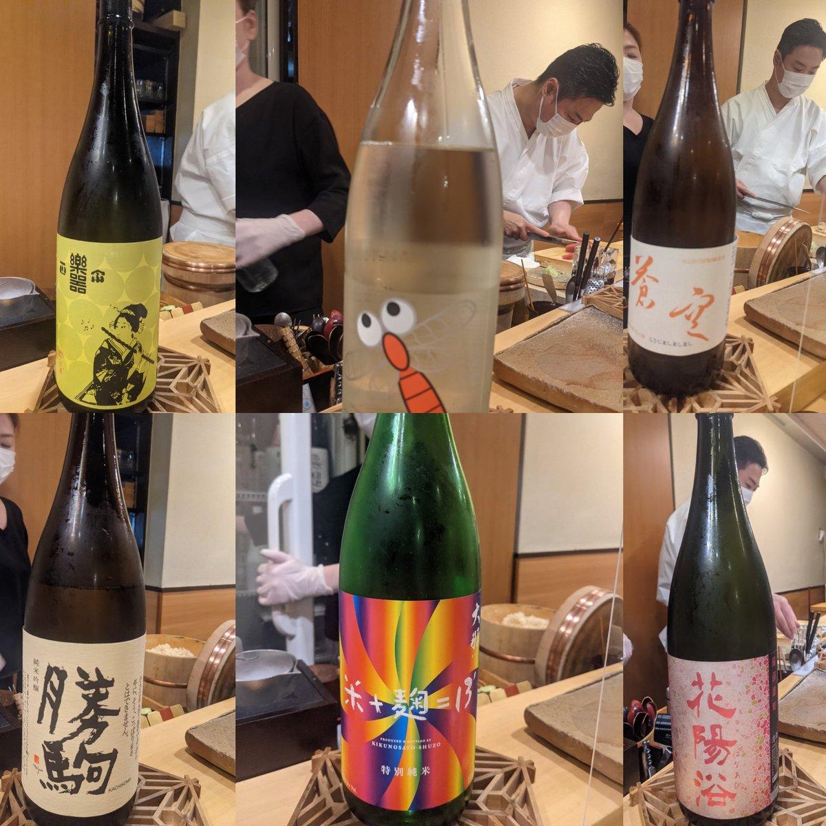 test ツイッターメディア - 今日飲んだ日本酒  花陽浴は今まで飲んだ中で1番好みじゃなかったなあ  くどき上手と蒼空が良かった。  十四代はもちろん美味い  #日本酒 https://t.co/NizspwEWOB