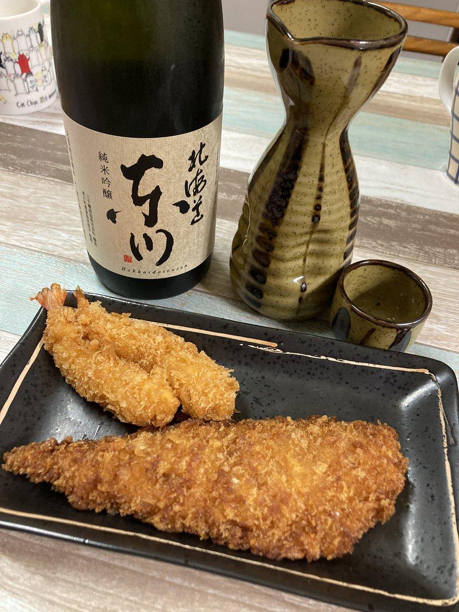 test ツイッターメディア - めっきり寒さが増した今宵のお供は北海道は三千櫻酒造さんの東川です。 地元東川のホクレンショップとのコラボ酒。道産米きたしずくを使っているけど思いのほか辛口。 ホッケのフライとエビフライのアゲアゲで燗つけて乾杯です♪ https://t.co/R3Gex1DuLn