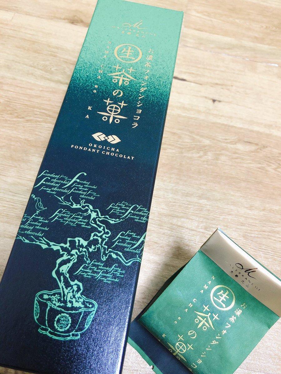 test ツイッターメディア - マールブランシュの生茶の菓、私の中で京都お土産1位なくらい大好きなお菓子なんだけどたまたま百貨店に出店してて2箱購入😚💓うれし〜💓 https://t.co/gByU4d8dPP
