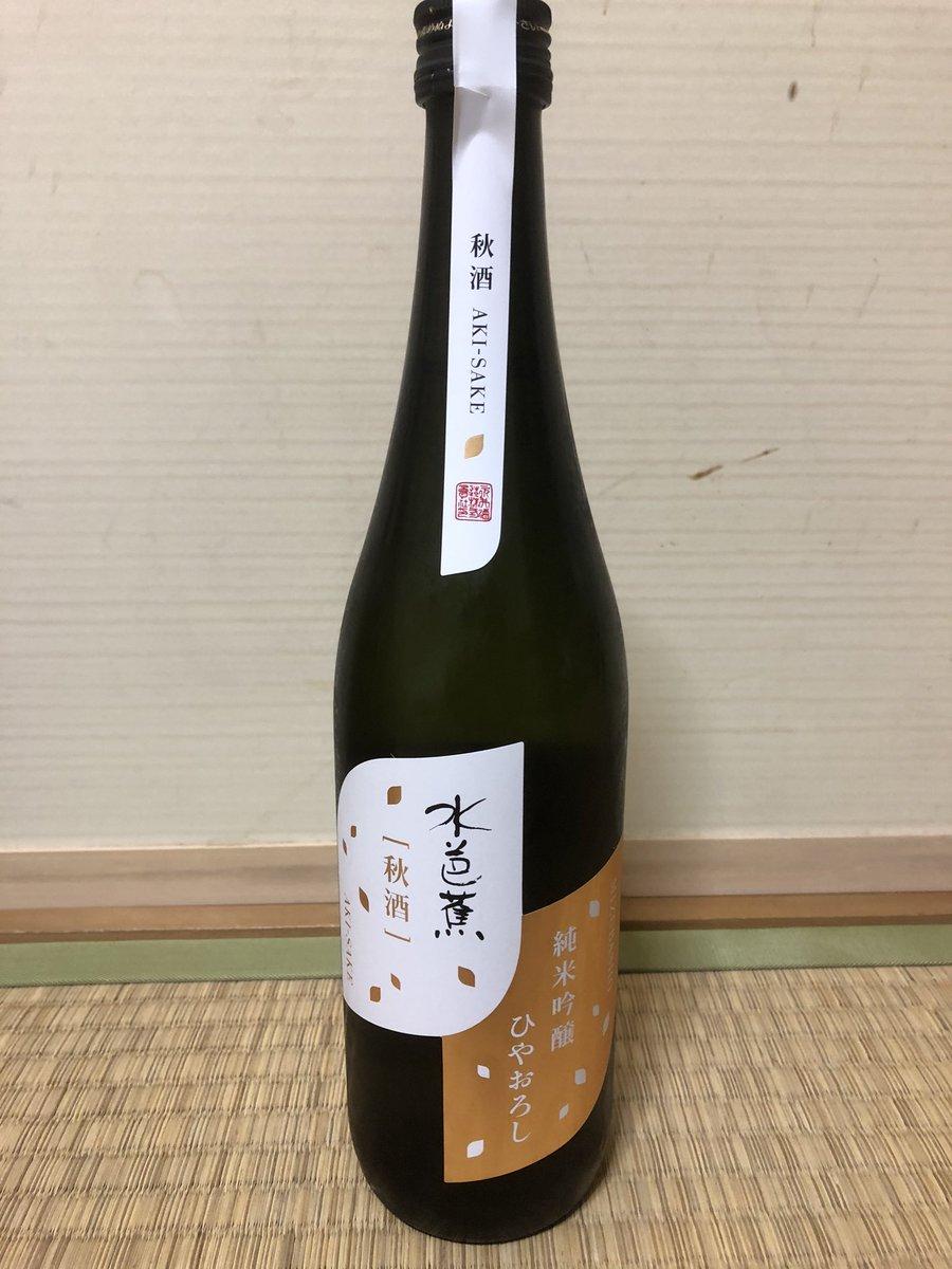 test ツイッターメディア - 日本酒、水芭蕉と沼津で買った寿太郎みかんの缶詰。美味しい #日本酒 #沼津 https://t.co/SxueOHM6DB
