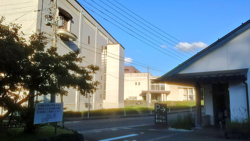 test ツイッターメディア - 朝日酒造いって久保田買い込んできた 須坂屋さんでへぎそばも食べれた、グラスかと思ったら瓶できてびっくり https://t.co/TO0k3P1P1m