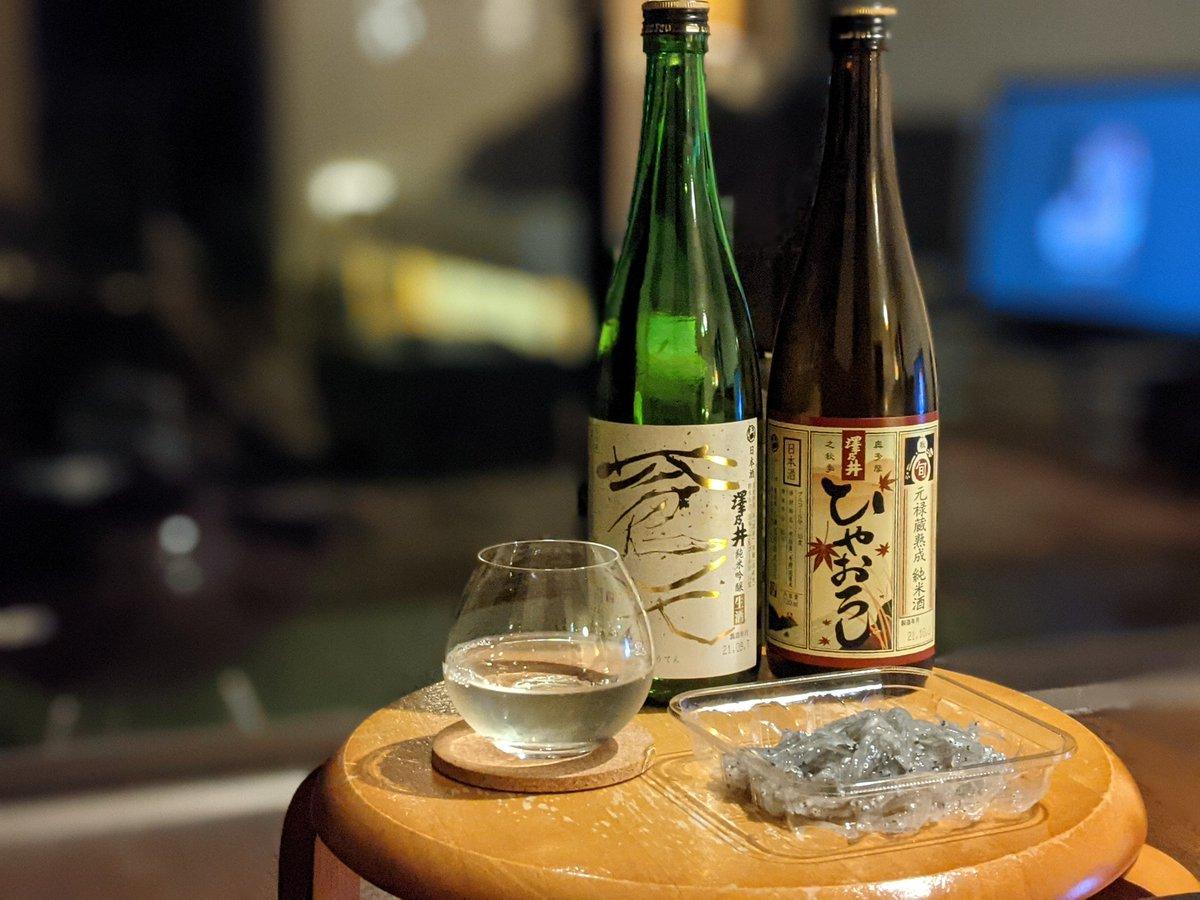 test ツイッターメディア - 小澤酒造 澤乃井 ひやおろし 純米酒 w/ 小田原産 生しらす https://t.co/osNKPofSWf