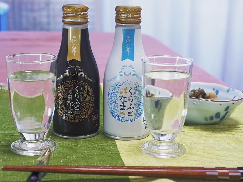 test ツイッターメディア - くらふとなま  久々の #お酒 写真です( ̄∇ ̄)  静岡県は浜松市の花の舞酒造さんの純米酒と、ワイン酵母仕込みの純米生原酒。  道の駅潮見坂(静岡県湖西市)のお土産屋さんで小粋な小瓶を見つけたので買ってみました。  ちょっと癖が強い感じ? 一気に沢山は飲めないかなぁ。 https://t.co/YJcRN7hoOg