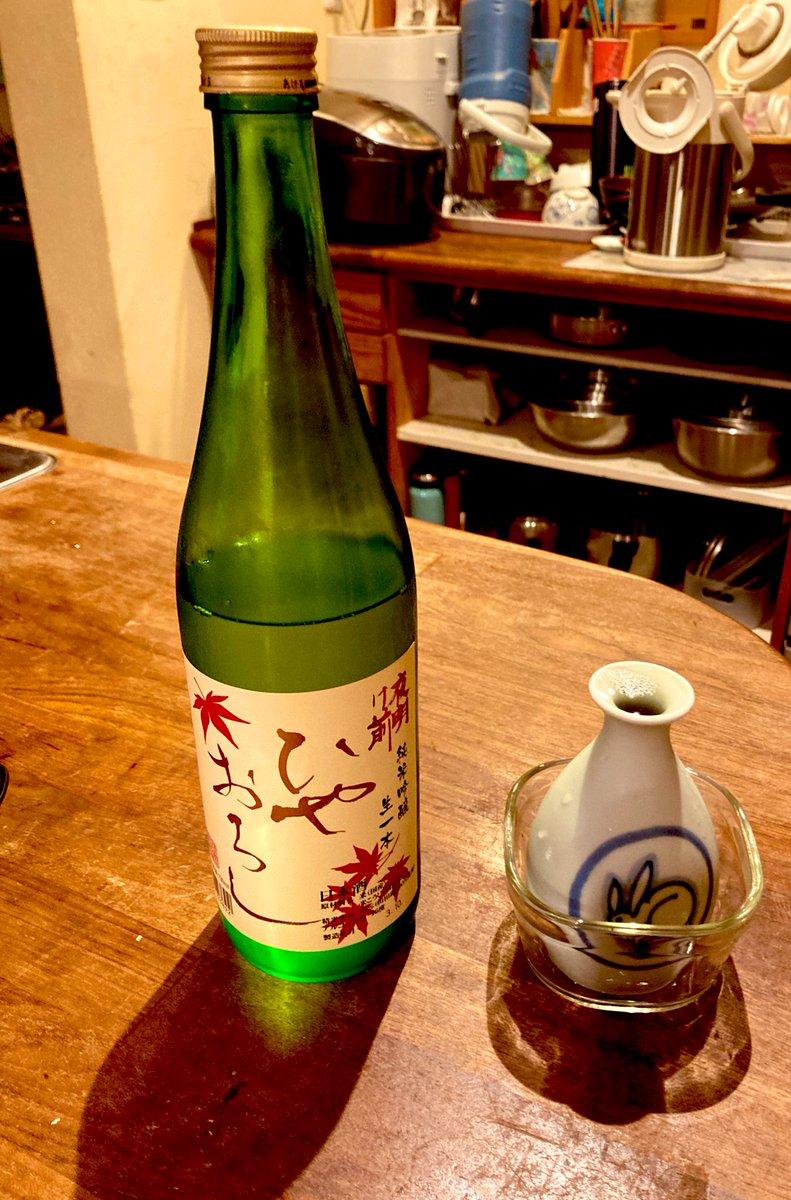 test ツイッターメディア - 夜明け前のひやおろし。 こいつに、ある意味、人生狂わされた。これが無ければ、日本酒好きにもならなかったし、高血圧にもならなかった、かも知れないし、関係ないかもしれない。  とても美味しいお酒です。 https://t.co/n3v7r92fCB